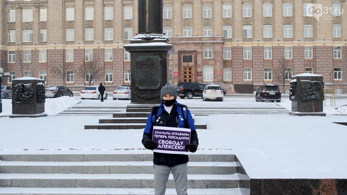 Координатору белгородского штаба Навального грозит уголовка, фото-1