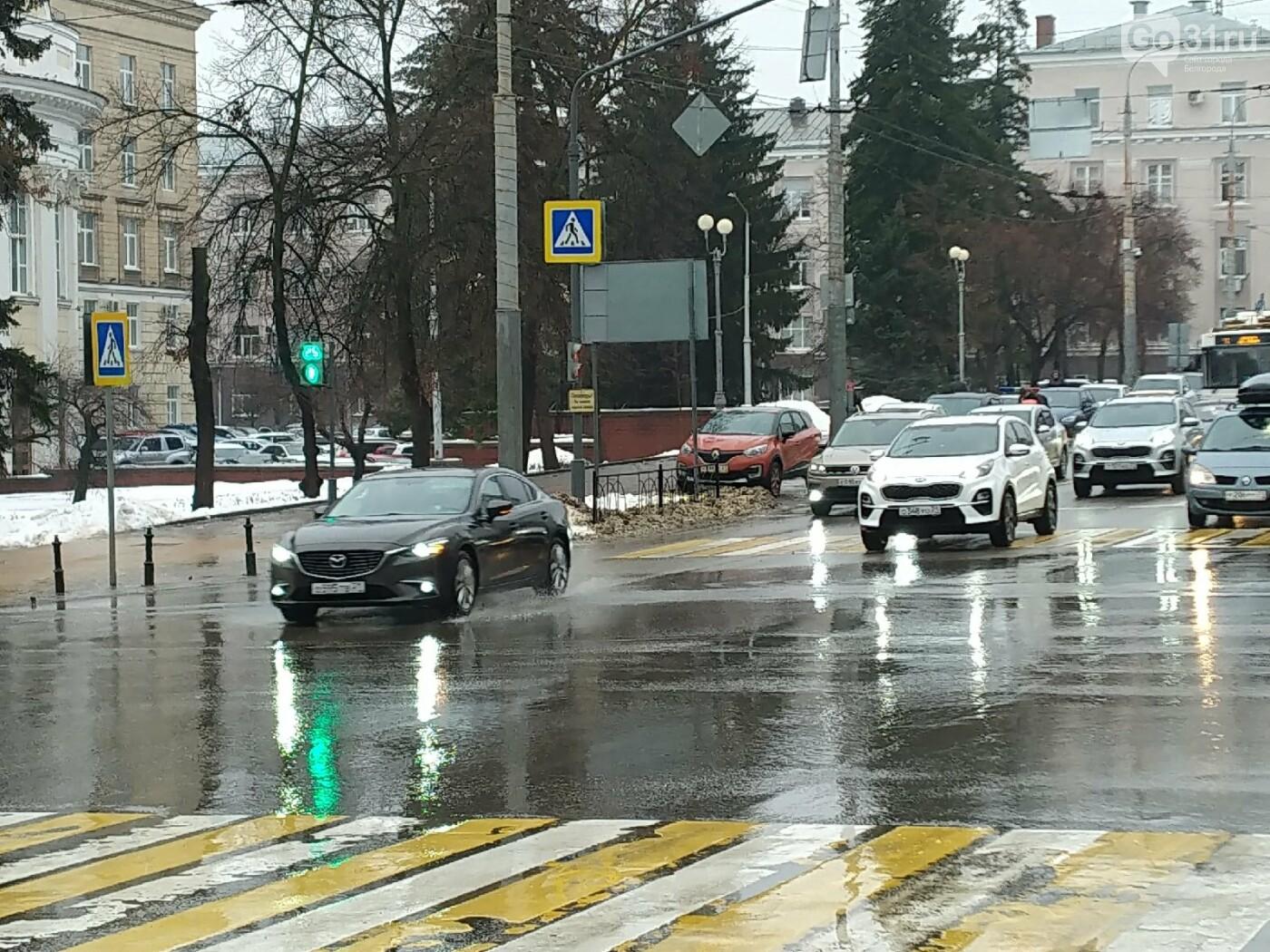 На улицах в Белгороде, Фото: Сергей Егоров