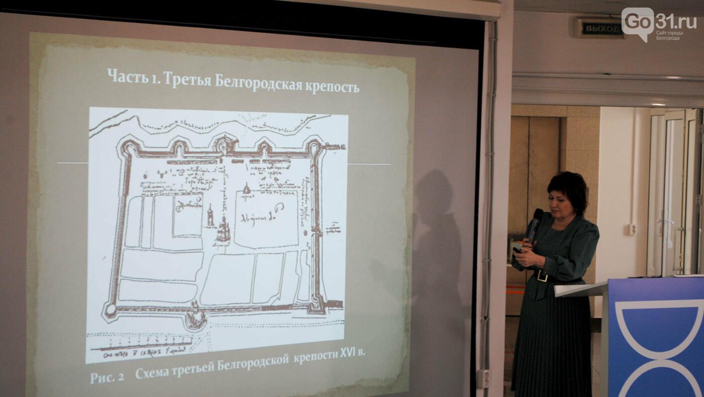 Обсуждения исторического квартала, Фото: Сергей Кудрин