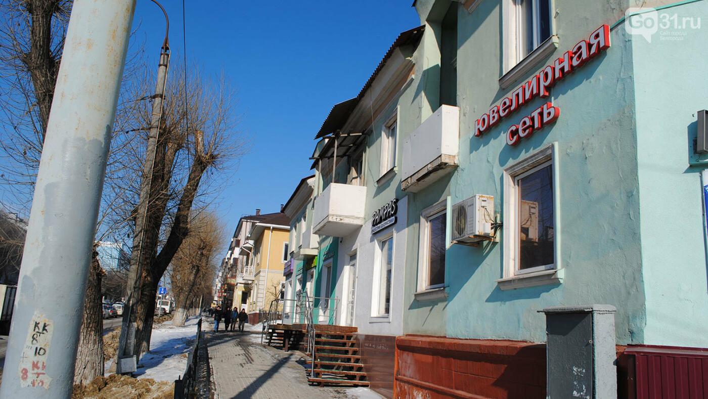Свято-Троицкий квартал сегодня, Фото: Сергей Кудрин