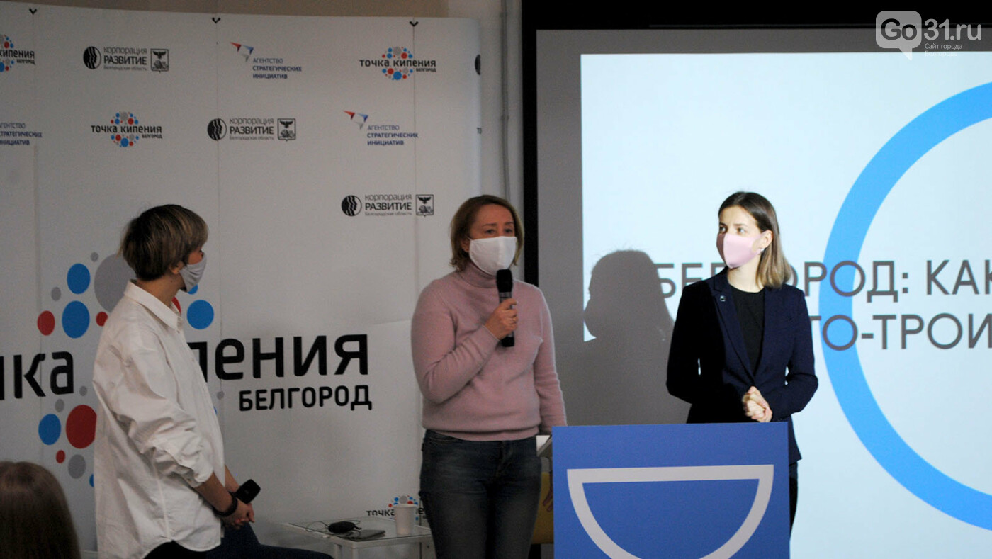 Какие выводы сделали эксперты об историческом квартале в Белгороде, фото-3