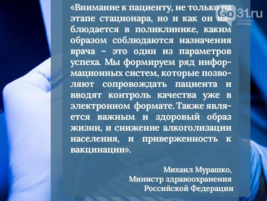 Андрей Иконников: Молодцы у нас – никто. И я тоже не молодец, фото-7
