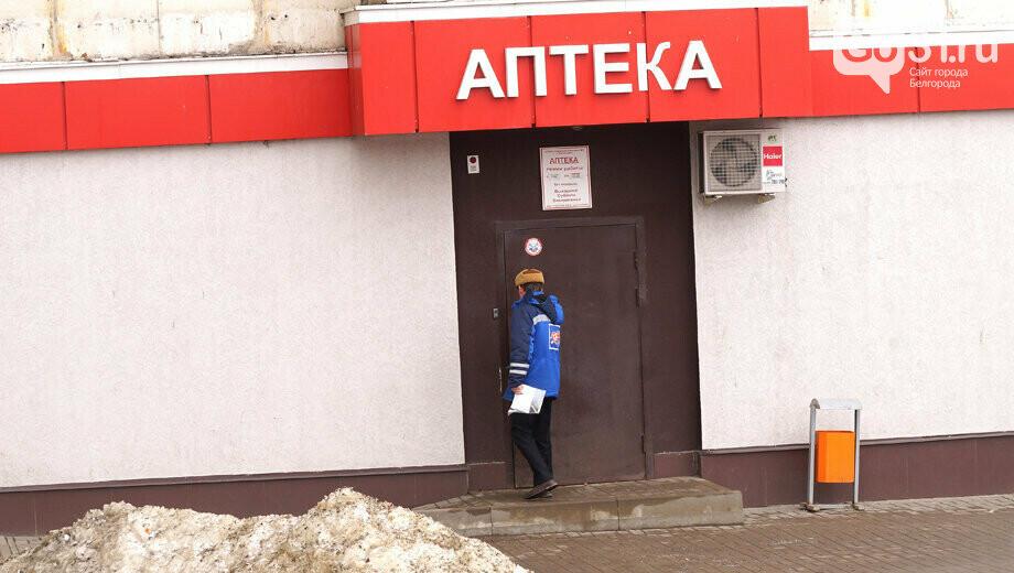 Андрей Иконников: Молодцы у нас – никто. И я тоже не молодец, фото-8