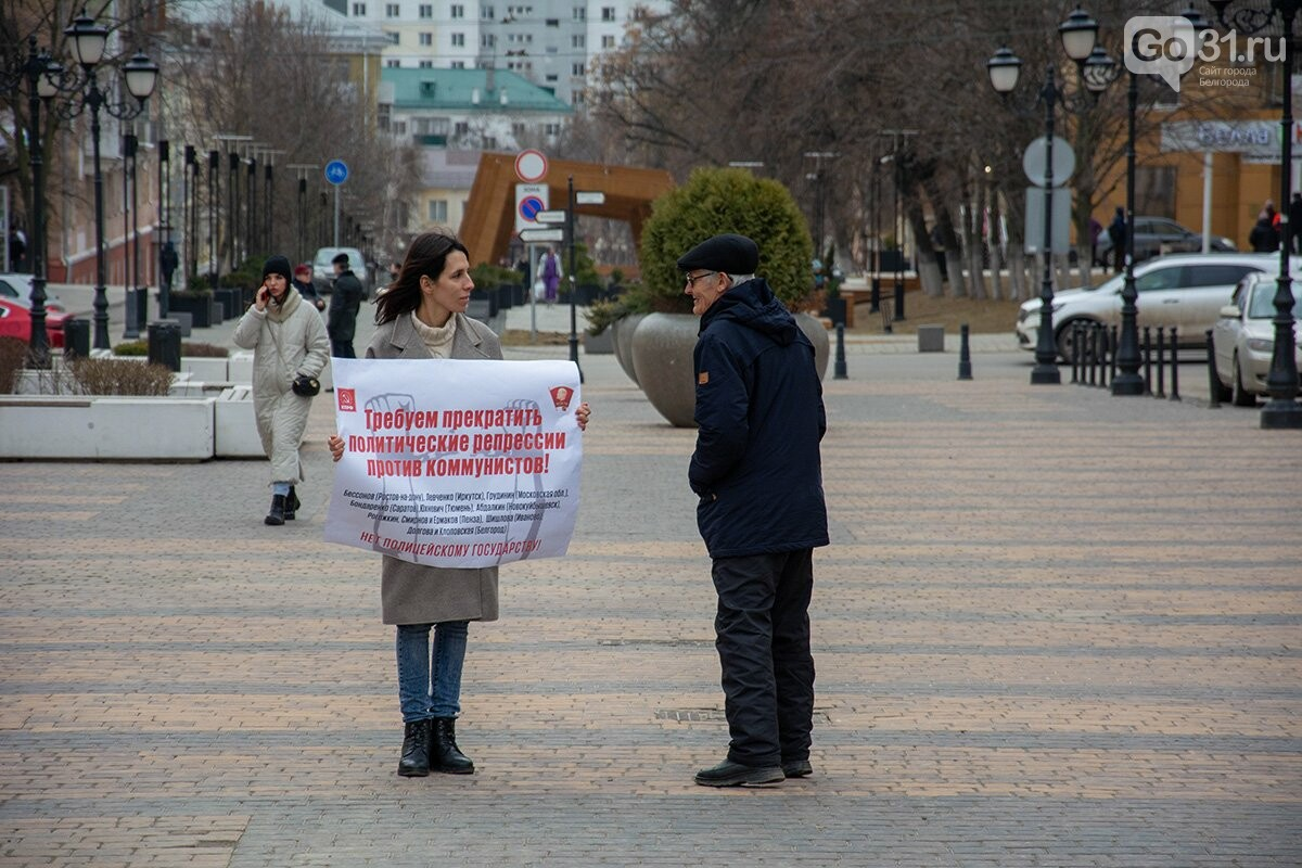 Акция комсомольцев в Белгороде, Фото: Александр Лобынцев