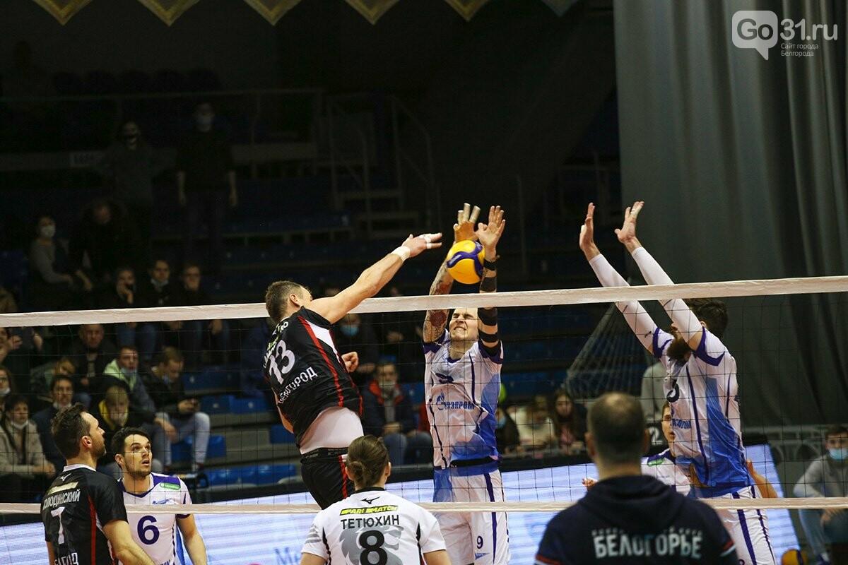 Игра «Белогорья» с «Зенитом» (Санкт-Петербург), Фото: Андрей Закоморный