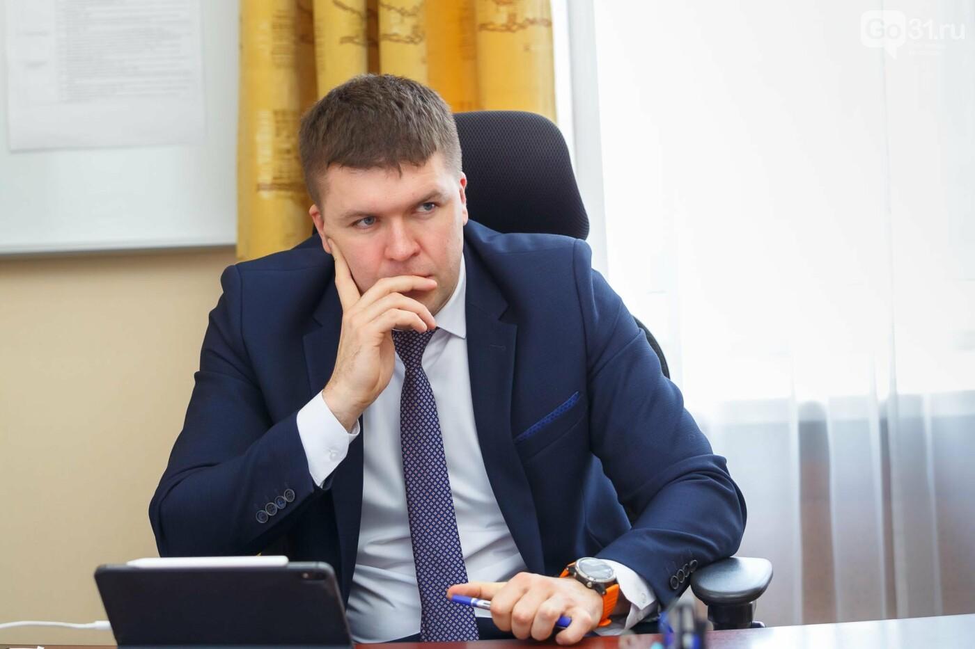 «Я верю, что тут будут голограммы». Евгений Мирошников – о цифровизации Белгородской области, фото-2