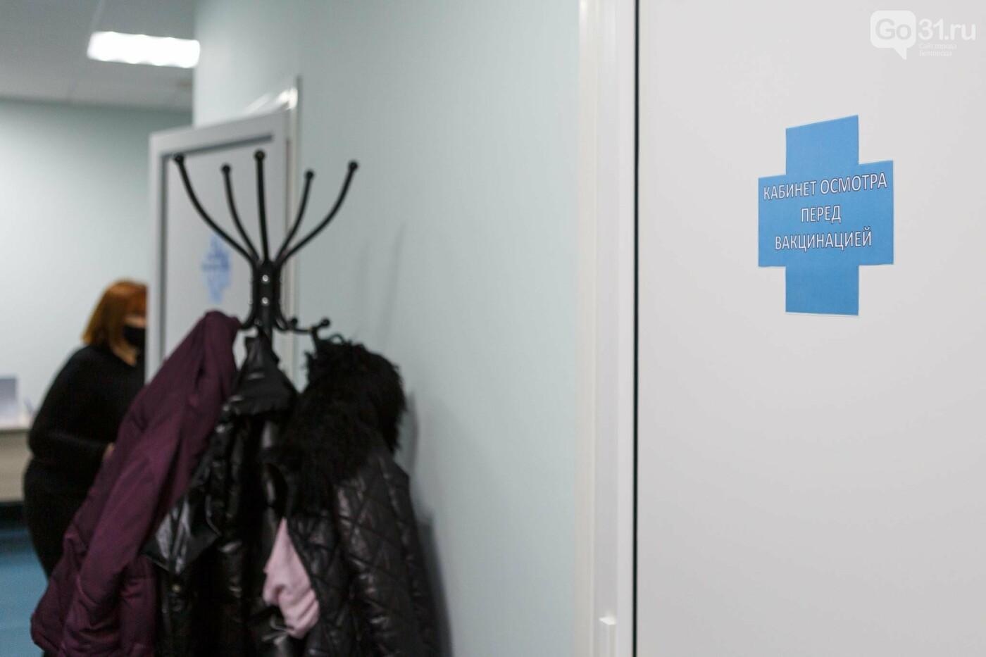 В торговом центре Белгорода открыли пункт вакцинации