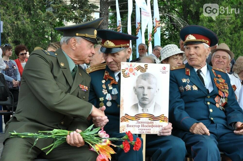 «Бессмертный полк» в Белгороде, Фото: Игорь Ермоленко