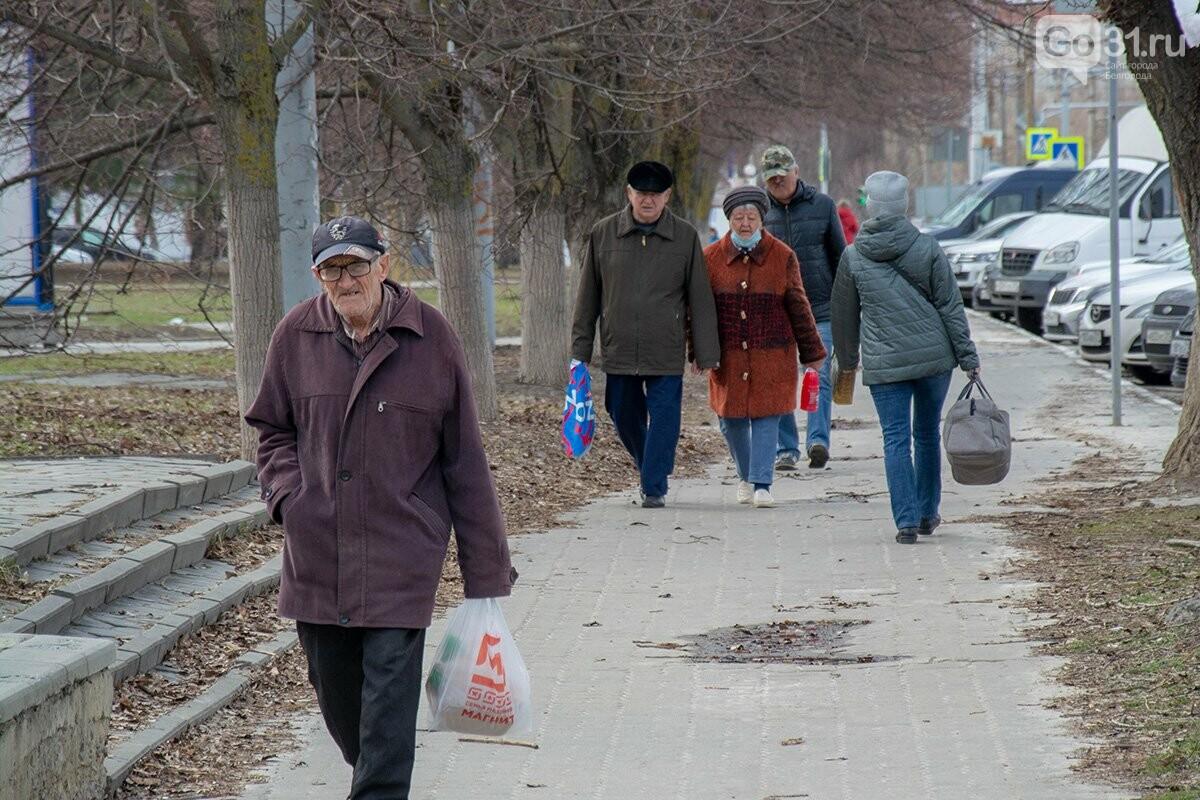 Апрельский Белгород, Фото: Александр Лобынцев