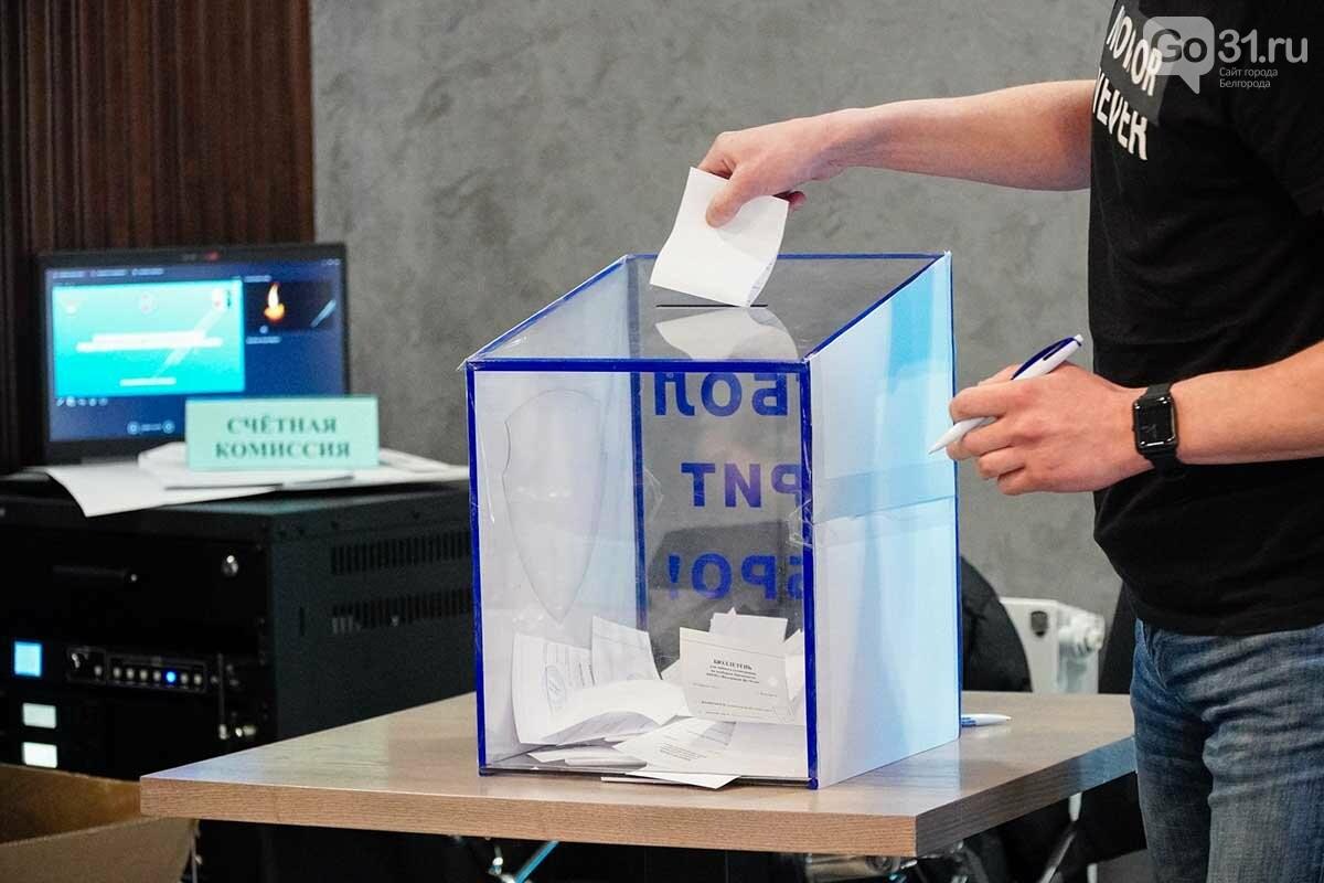 Выборы президента федерации футбола Белгородской области, Фото: Андрей Закоморный