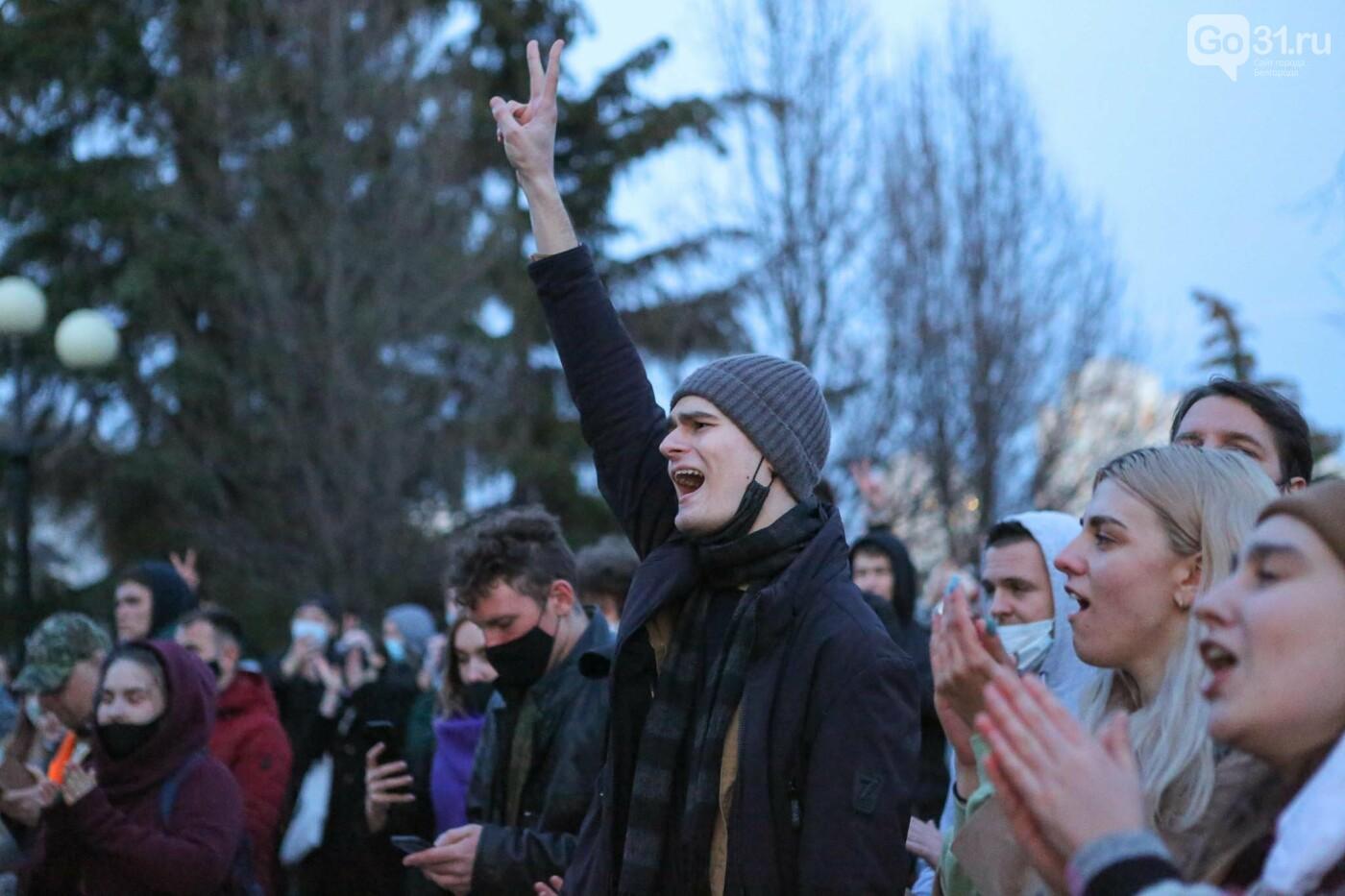 Несогласованная акция в поддержку Алексея Навального в Белгороде, Фото: Антон Вергун