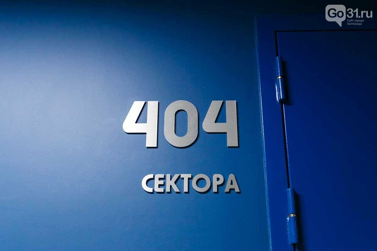 «Белгород-Арена» готовится к проведению соревнований, Фото: Андрей Закоморный