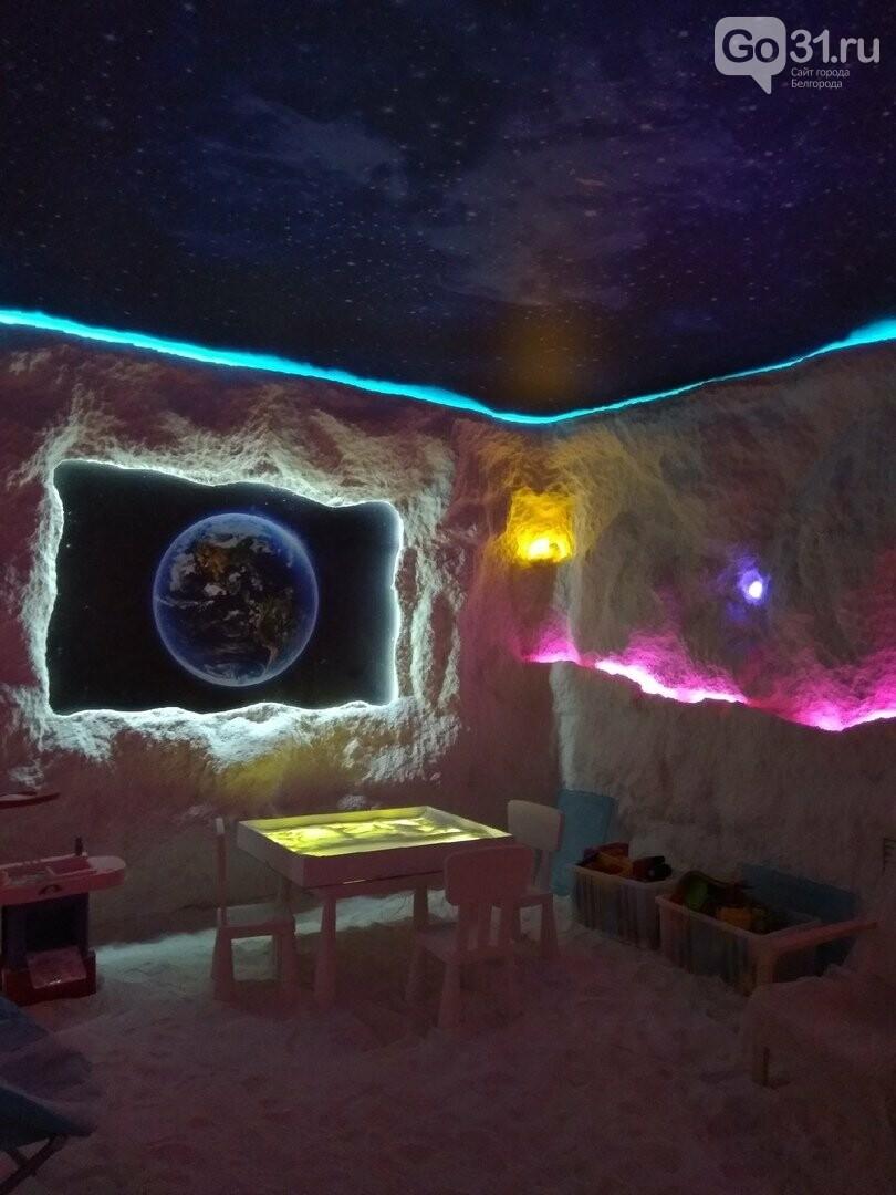 Соляная пещера в Белгороде. Один сеанс вместо трёх дней на море..., фото-1