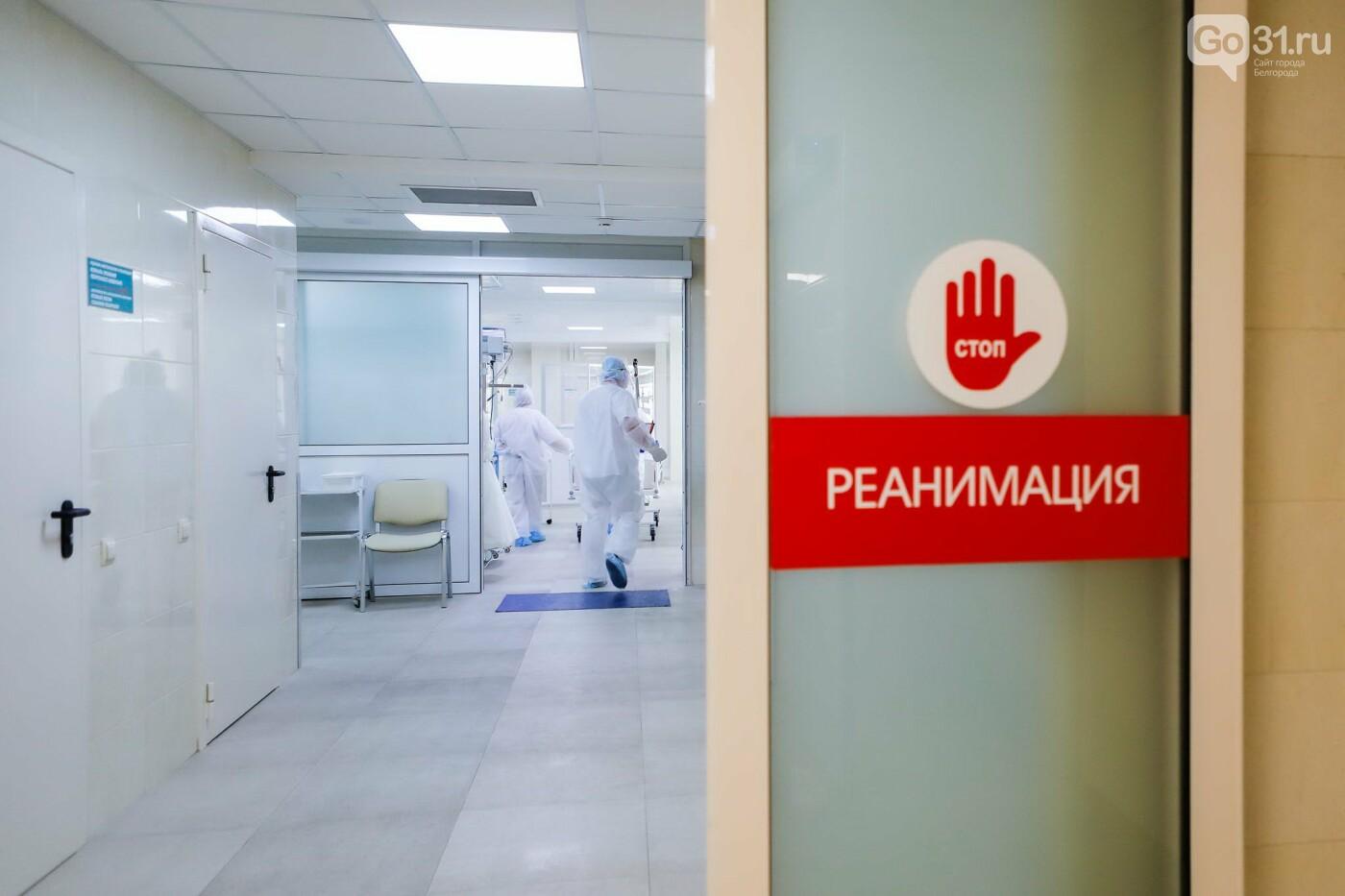 В красной зоне ковид-госпиталя, Фото: Антон Вергун
