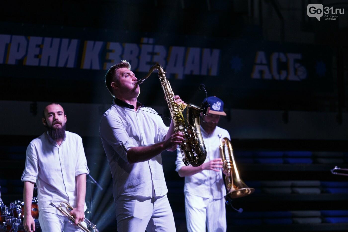 Суперфинал Ассоциации студенческого баскетбола РФ в «Белгород Арене», Фото: Андрей Закоморный