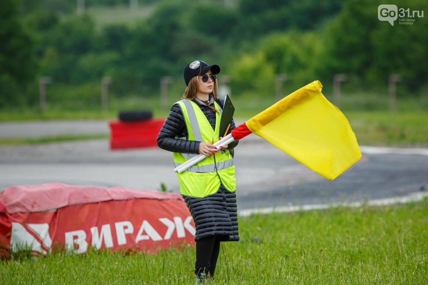 Фестиваль Rally BelGoRoad, Фото: Антон Вергун