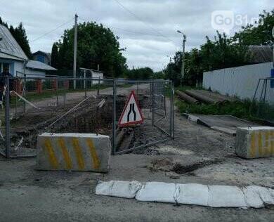 В Разумном Белгородского района второй год не закапывают яму на дороге, фото-2