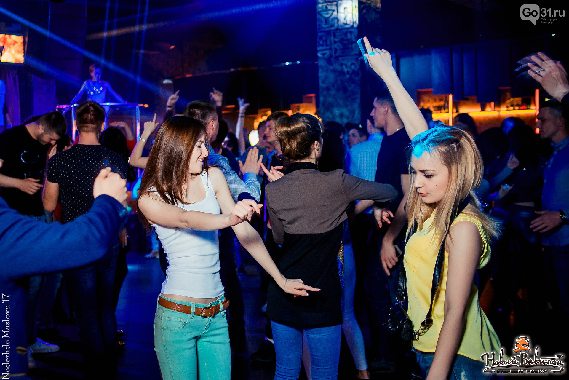 Ночные клубы белгорода официальные сайты ночной клуб с рестораном москва