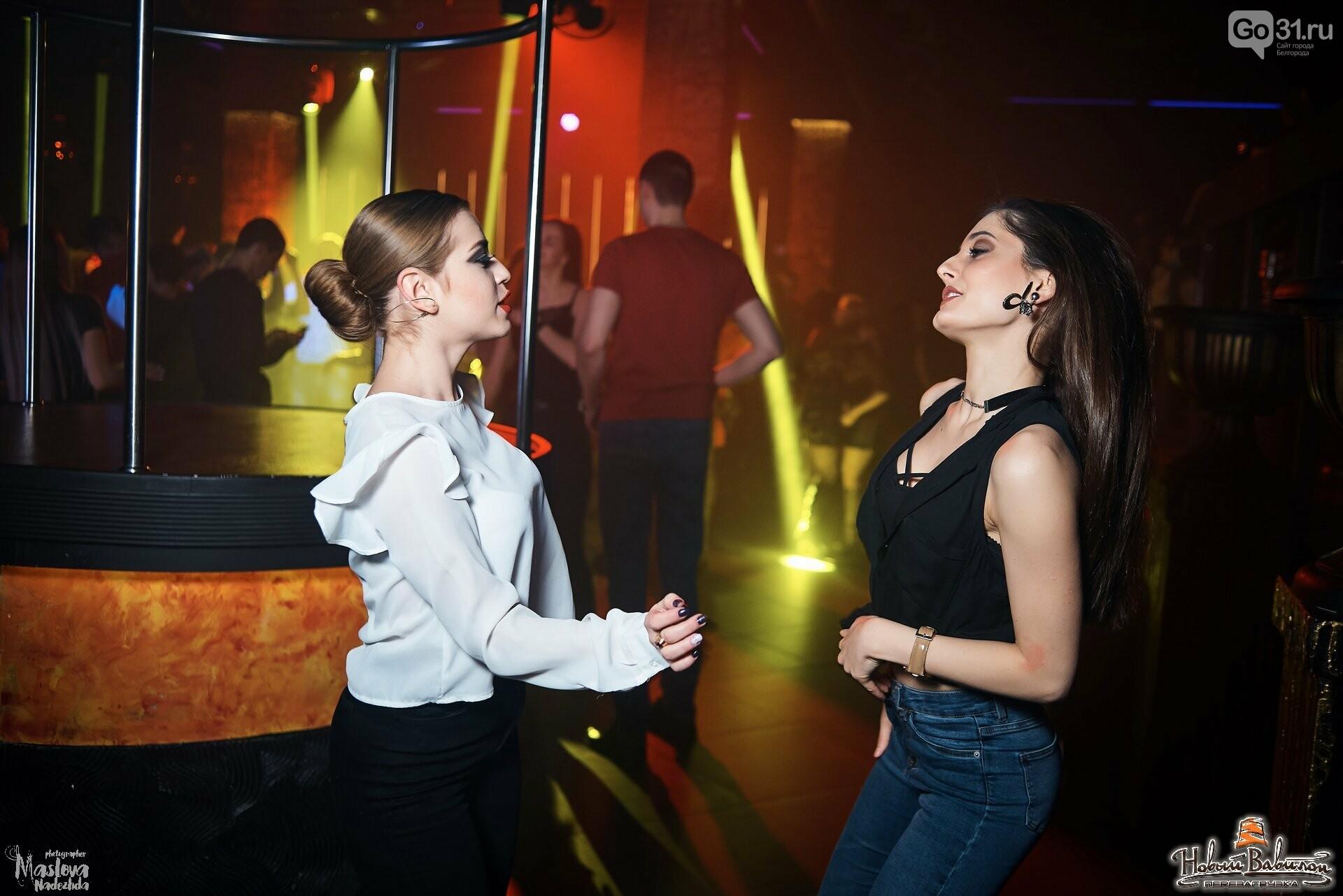 Белгород ночной клуб вавилон ночной клубы павловский посад