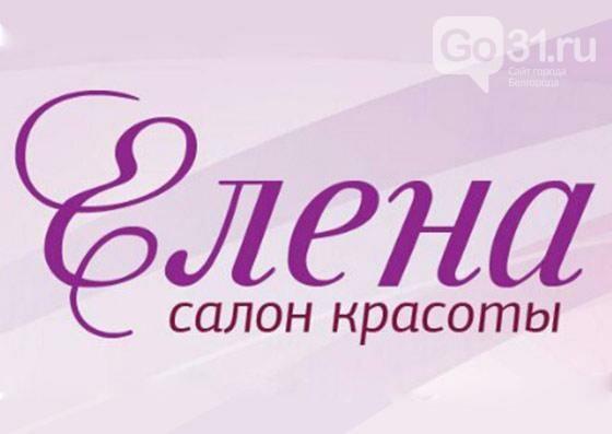 Elena59f98c5f4f51b.jpg