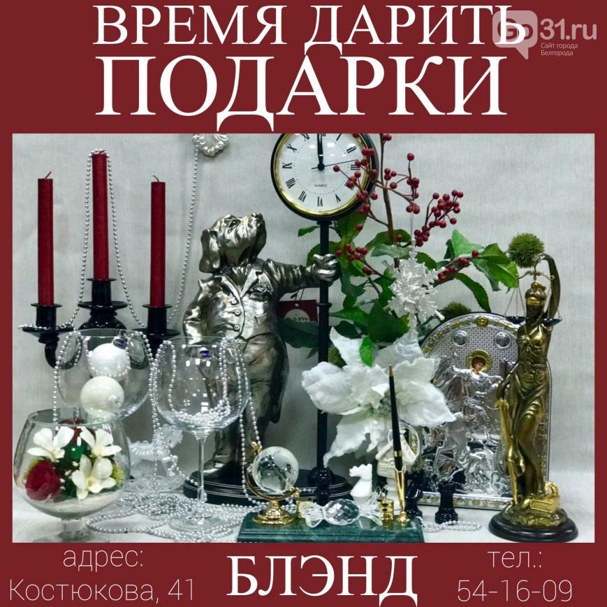 IMG_0294-11-11-17-05-42JPG5a095483b1cfb.jpg
