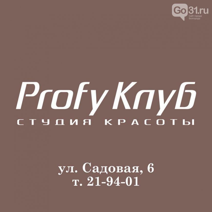 aNHej7OTvBk59fb300c496b7.jpg