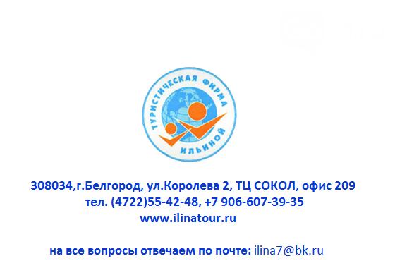 logo-ilina5a0961c8d14c6.png