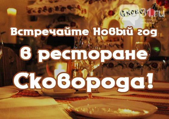 skovoroda59e4a67598e9a.jpg