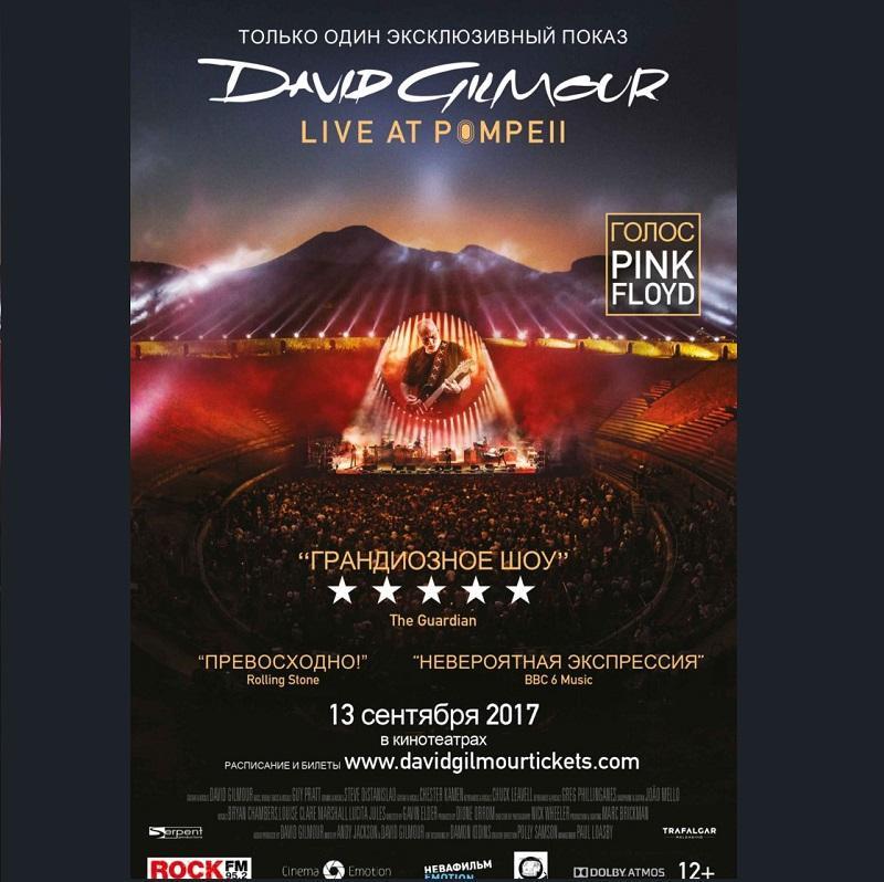 концерт лепса в воронеже цена билета