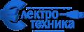 Электротехника - сеть компьютерных сервисных центров и комиссионных магазинов г. Белгорода