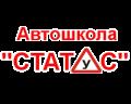 Статус автошкола_Белгород
