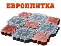Тротуарная плитка Белгород