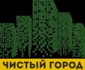 ЧИСТЫЙ ГОРОД _ продажа техники, расходных материалов и комплектующих
