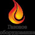 Газовое оборудование в Белгороде