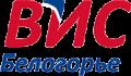 Вис Белогорье - Торговое оборудование в Белгороде