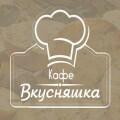 «Вкусняшка - кафе, Белгород»_,выездное обслуживание