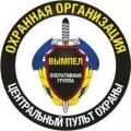 Вымпел - частная охранная организация Услуги