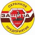 ЧОП Защита - охранное предприятие в Белгороде