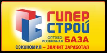 ГиперСтрой - оптово-розничная база