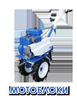 Логотип - Мотоблоки - садово-огородная техника, автозапчасти - Белгород
