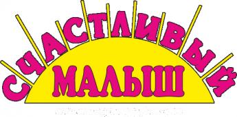 Счастливый малыш - магазин детских товаров - Белгород