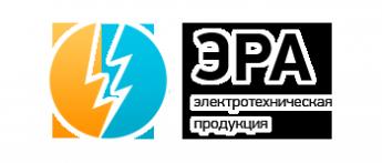 """Логотип - Электротехническая продукция """"ЭРА"""" - Белгород"""