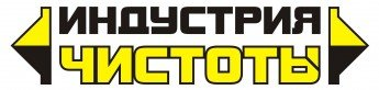 Логотип - Индустрия Чистоты - Белгород