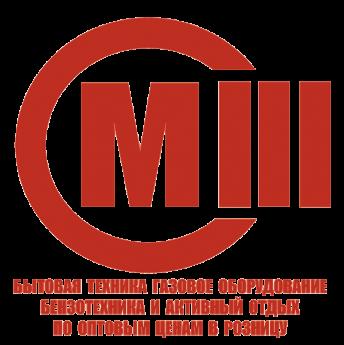 Логотип - МАСТЕР-III - магазин газового оборудования, сантехники, бытовой техники - Белгород
