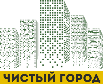 Логотип - Керхер. ЧИСТЫЙ ГОРОД - продажа техники, расходных материалов и комплектующих - Белгород
