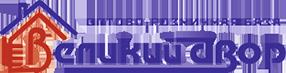 Логотип - Великий Двор - торгово - розничная база