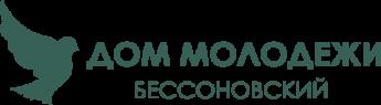 Дом Молодежи Бессоновский