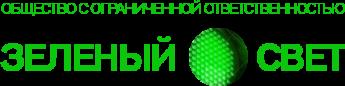 """Аварийные комиссары Белгород """"Зеленый свет"""" 222-333"""