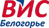 ВИС Белогорье