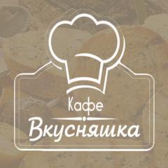 Вкусняшка - кафе, Белгород